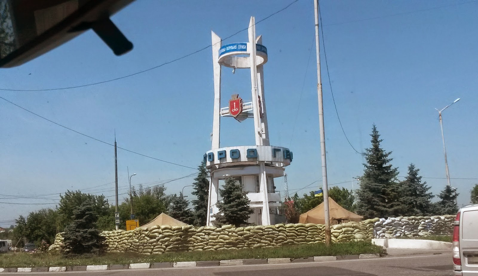 Transnistria - Wikipedia |Moldova Ukraine Border