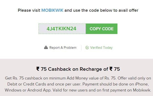 Coupondunia 100% CashBack cooupon code - get Rs.75 cashback on Rs.75
