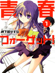 Truyện tranh Seishun For-get!
