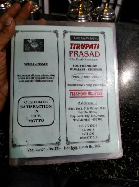 Tirupati Prasad Nerul Restaurant Menu