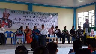 Gorkha Janmukti Morcha Mungpoo labdah samasty