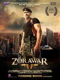 Zorawar 2016 Punjabi Movie Download 400mb pDVDRip