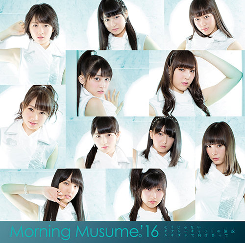 Morning Musume. '16 - Sou ja Nai