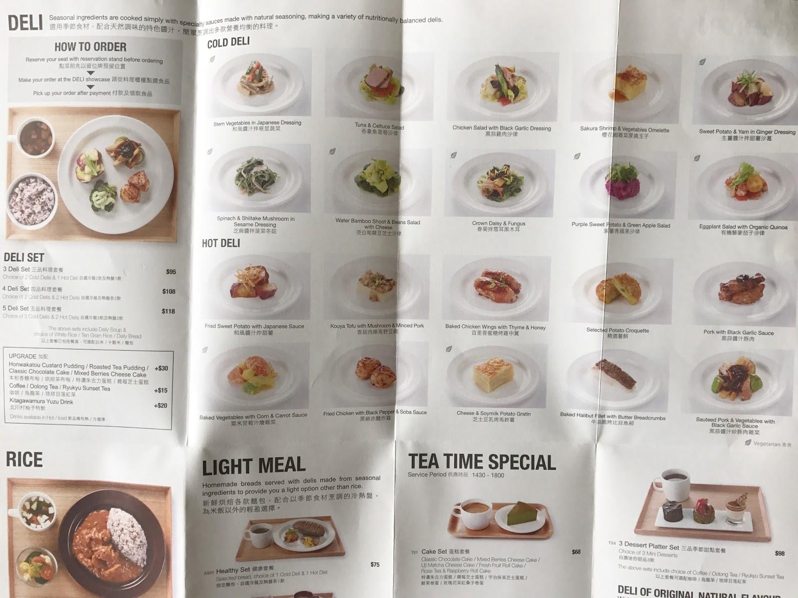 muji-cafe-hk-menu-2017