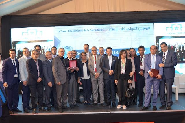 Inauguration de la 2ème édition du Salon  «DENTAL EXPO 2019 » à Casablanca sous le thème « Digitalisation dentaire : Art, Clinique et Numérique »