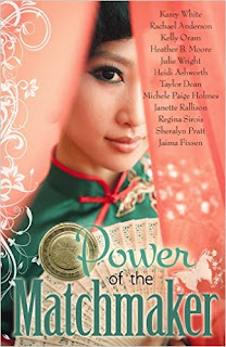 Power of the Matchmaker Kindle