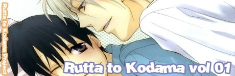 [Re-Upload] Rutta to Kodama volume 01 cap 06