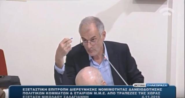 Γιάννης Γκιόλας: Δάνεια εκατομμυρίων στο ΠΑΣΟΚ με καθεστώς πλήρους αδιαφάνειας (βίντεο)