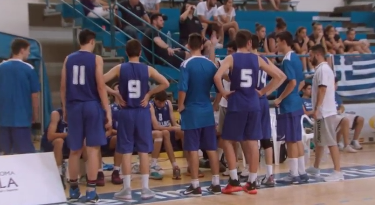 Εθνική Παμπαίδων : Live ο αγώνας Ιταλία - ΕΛΛΑΔΑ για το τουρνουά φιλίας (Amistad) από την Μελίγια της Ισπανίας
