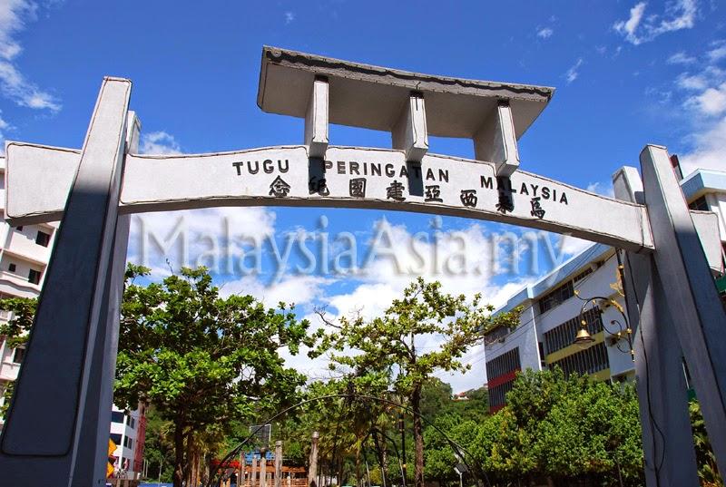 Malaysia Monument in Kota Kinabalu