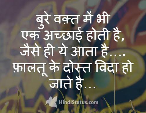 Bad Times - HindiStatus