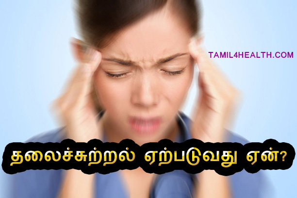 frequent meaning in tamil
