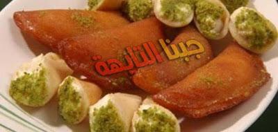 عجينة القطايف المصرية بالصور