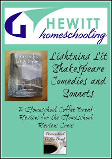 Lightning Lit Shakespeare Comedies and Sonnets (A Homeschool Coffee Break Review for the Homeschool Review Crew) on Homeschool Coffee Break @ kympossibleblog.blogspot.com