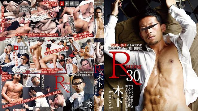 R-vol.30 (Rutting-30) Kinoshita