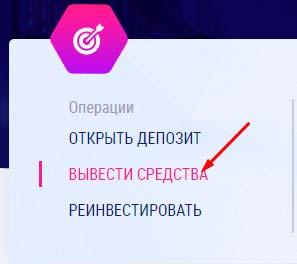 Регистрация в CryptoLuc 4