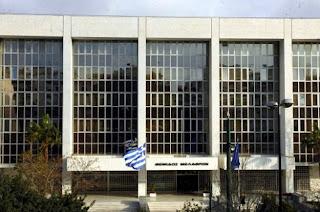 Αναστέλλεται η μετατροπή της ποινής του πρώην δημάρχου Ζαχάρως