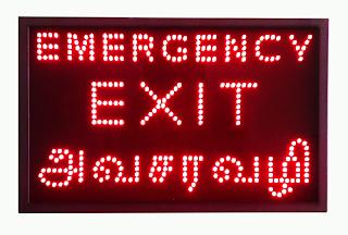 emergency exit avasara vazhi sign display
