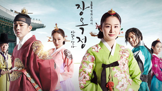 Download Drama Korea Jang Ok Jung Batch Subtitle Indonesia