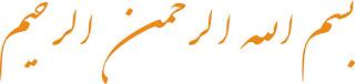 kaligrafi arab bentuk pedang