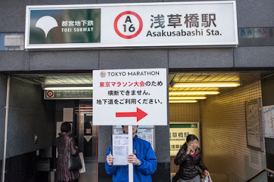A sign held at Asakusabashi Subway station exit saying Edo-dori Avenue cannot be crossed for the Tokyo Marathon 2017.