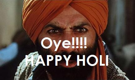 Happy Holi Funny Sms