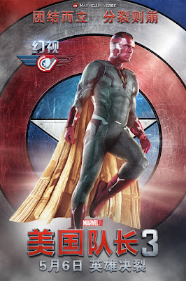 Captain America Civil War International Character Movie Poster Set - The Vision
