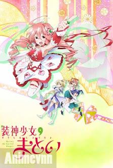 Soushin Shoujo Matoi -  2016 Poster