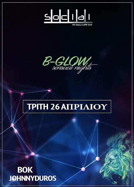 B-Glow Sensual Nights • Τρίτη 26 Απριλίου • Social All Day Cafe Bar