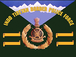 ITBP Head Constable Recruitment (Combatant Ministerial) Group C