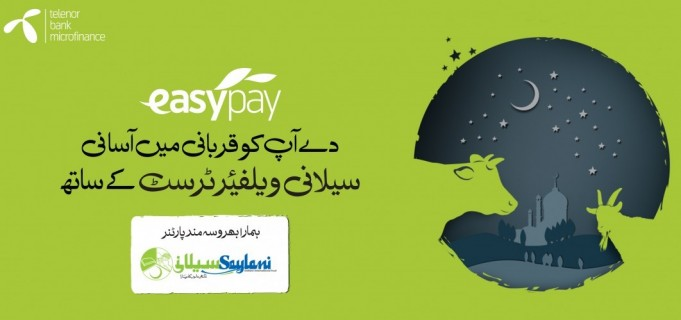 Easypay offers online qurbani donation this Eid