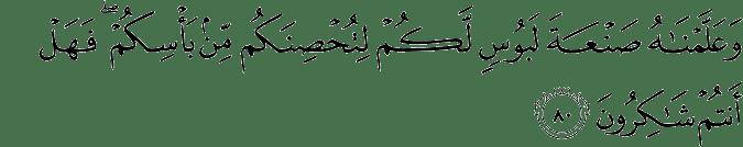 Surat Al Anbiya Ayat 80
