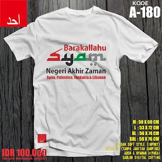 Barakallahu Syam Negeri Akhir Zaman - Desain Baju Muslim
