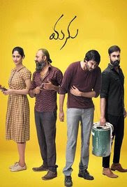 Manu 2018 Telugu HD Quality Full Movie Watch Online Free