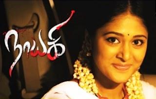 Nayaki Tamil Movie Scenes   Satyam Rajesh and Sushma reach the haunted village   Jayaprakash