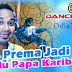 Prema Jadi Papa Mu Prema Karibi - Jogi Movie Song.mp3 Songs Mp3 Video Download mp3 songs, download OdiaDhun.In