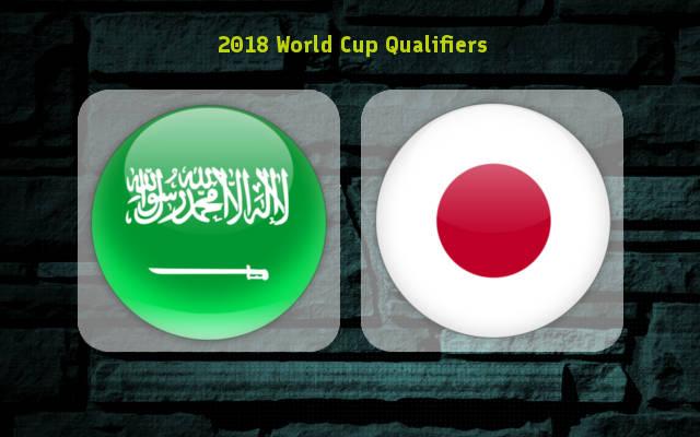 Saudi Arabia vs Japan Full Match & Highlights 05 September 2017
