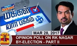 Makkal Yaar Pakkam 28-03-2017 Opinion Poll on 'RK Nagar By-Election' (Part-II) | Thanthi Tv