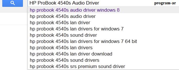 تحميل درايفر الصوت windows xp