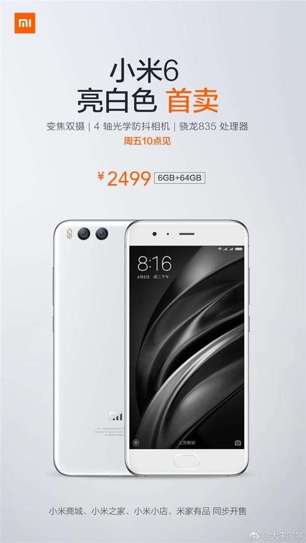 xiaomi-mi-6-white-color