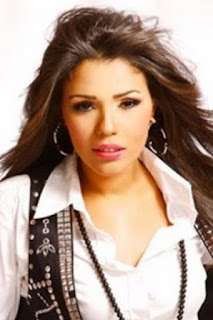أمينة - Amina