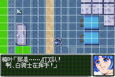 【GBA】超級機器人大戰OG2繁體中文版+攻略+金手指!