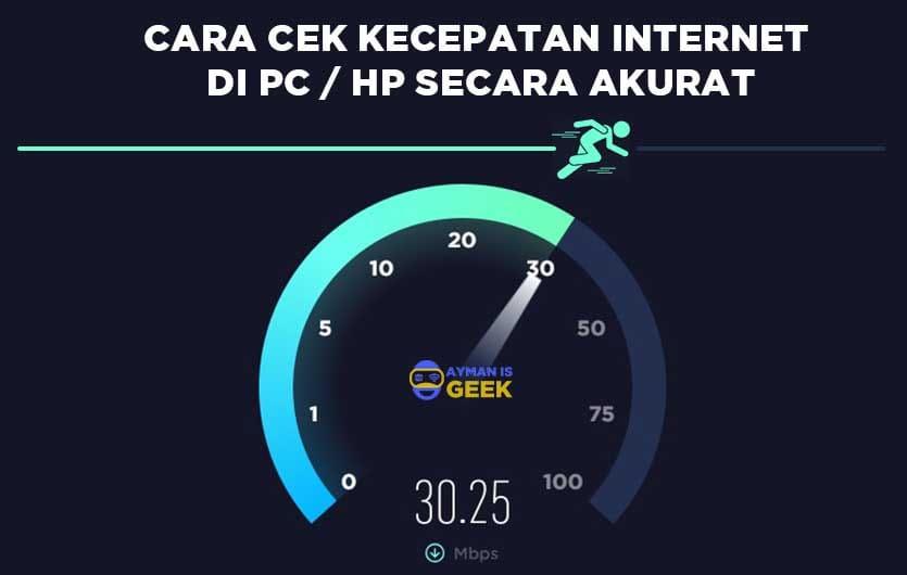 Cara Cek Kecepatan Internet secara akurat di PC / Laptop dan Android