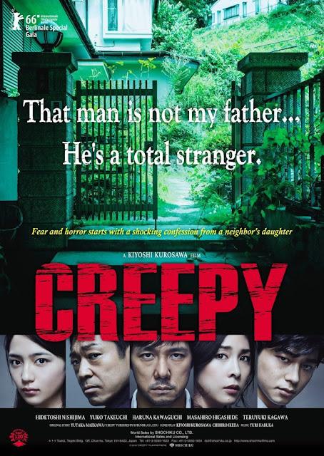Creepy (2016) ταινιες online seires oipeirates greek subs