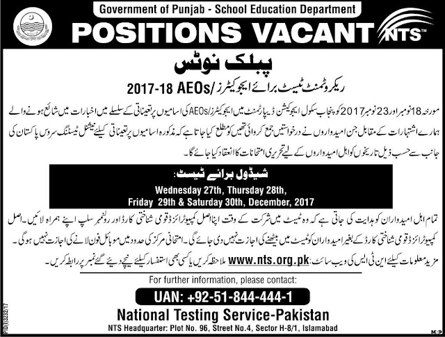 Test Schedule of Educators Jobs in Punjab 2017-18