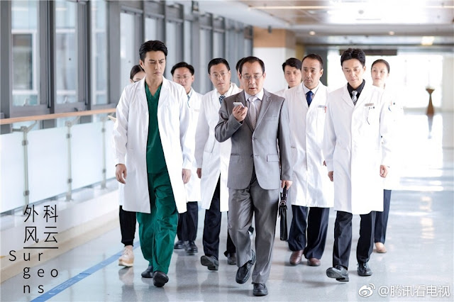 The Surgeons Chinese drama Jin Dong