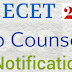 TSECET Counselling 2017 Dates Web Options Entry seat allotment order