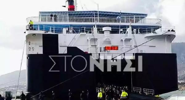 Αποχώρησαν από τη Λέσβο τα ΜΑΤ: Νέα ένταση στο λιμάνι