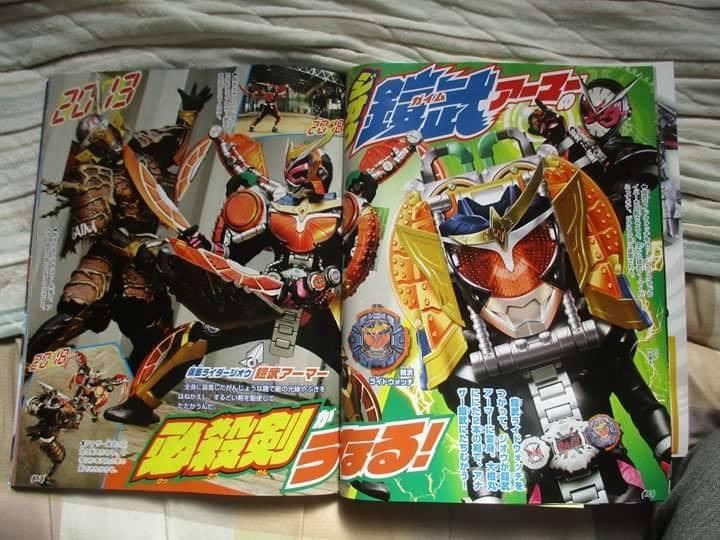 Kamen Rider ZI-O Updates: Kamen Rider ZI-O Gaim Armor and