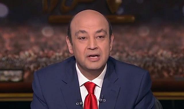 برنامج كل يوم 30/4/2018 عمرو أديب كل يوم حلقة الاثنين 30/4